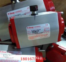 S92-0930氣動執行器