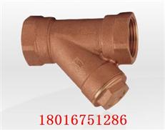 青銅Y型過濾器,青銅絲扣過濾器