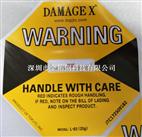 国产黄色25GDAMAGE X防震标签不干胶