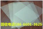 广州海珠区废塑胶回收公司收购废硅胶4500元/吨好高