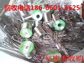 广州废锡回收公司收购(含银/无铅/环保/纯/有铅)锡报价高