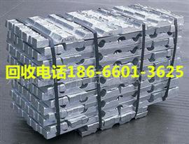 广州天河区废锌回收价格,新兴保您满意