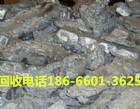 广州越秀区废锌价格,新兴上门回收报价高