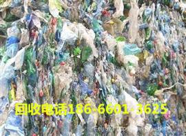 广州废塑胶回收价格,ABS再生料7000左右一吨