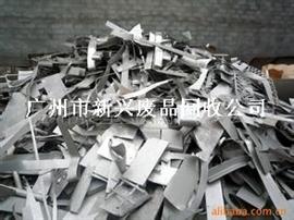 广州萝岗区废不锈钢回收价格最高在新兴