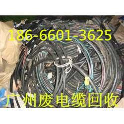 海珠区客村废电缆回收公司18666013625