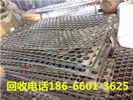 广州荔湾区废不锈钢回收公司