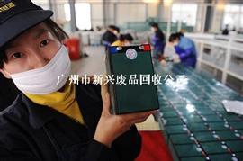 广州番禺区废蓄电池回收公司