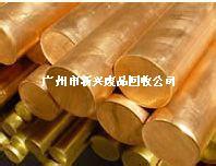 广州萝岗区废铜回收公司