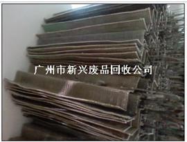 广州白云区废镍回收公司