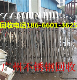 海珠区废不锈钢回收公司