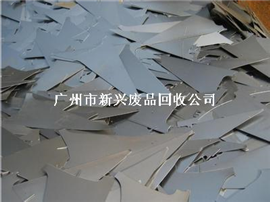 广州越秀区废不锈钢回收公司