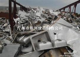 广州萝岗区废不锈钢回收公司