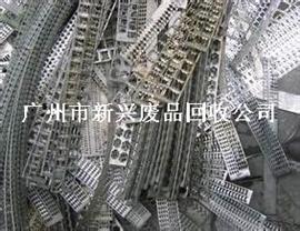 南沙东涌镇废不锈钢回收公司