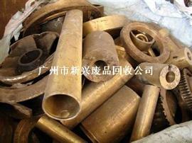 广州荔湾区花地街废品回收公司