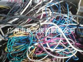 广州萝岗区科翔路废品回收公司