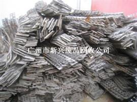 广州南沙区废不锈钢回收公司