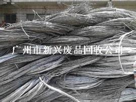 番禺区钟村镇废铝回收公司