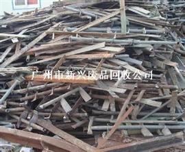 广州南沙区废品回收公司