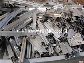 番禺区废铝回收公司高价收购铝废料