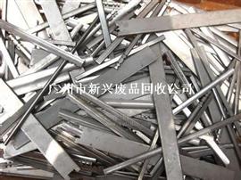 黄埔区废不锈钢回收公司