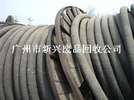 广州南沙区废电缆回收公司价格高