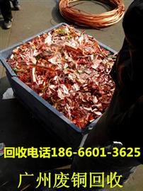 番禺区沙湾镇废铜回收价格