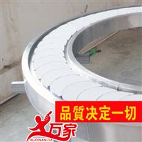 大圆弧型回转火锅设备定制