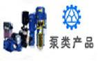 韩国A-RYUNG公司