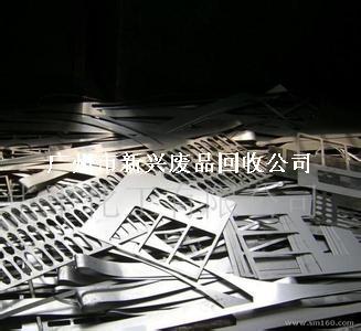 广州废不锈钢回收公司价格
