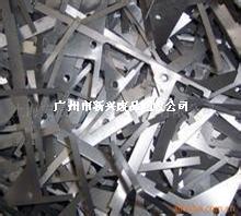 广州海珠区珠吉路废不锈钢回收公司