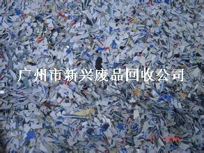 番禺区大石镇废塑胶回收公司