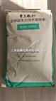西宁采珍源低聚果糖P95S生产厂家