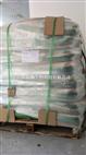 銀川采珍源低聚半乳糖90S生產廠家