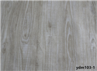 木纹/橡木ydm103
