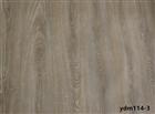 木纹/橡木/ydm114