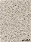 石纹/花岗岩/yds02