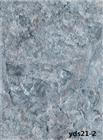 石纹/立体石/yds21