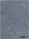 石纹/铁锈石/yds03
