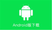 大华-乐橙客户端Android版下载