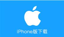 大华-乐橙客户端iPhone版下载