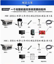 模拟监控系统