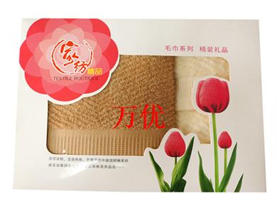 东莞精品毛巾批发 毛巾生产厂家
