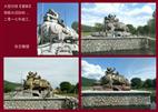 佳木斯水泥仿铜雕塑大型貔貅雕塑18324548765