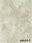 石纹/铁锈石/24