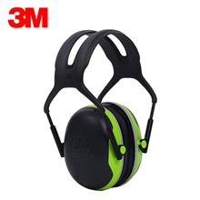 3M X4A隔音耳罩