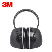 3M X5A耳罩