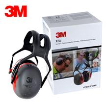 3M X3A 高级耳罩