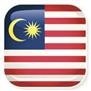 马来西亚型式认证