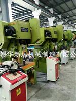 风管勾码生产线低配HXD-JM55